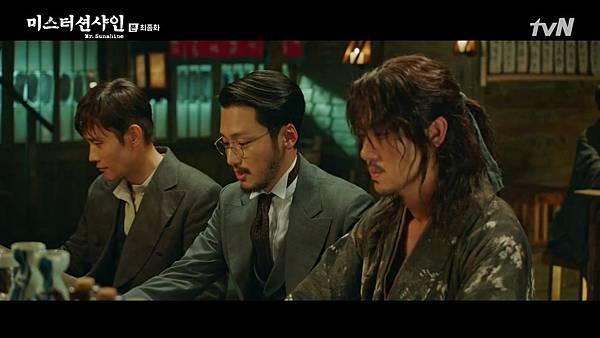[tvN] 미스터 션샤인.E24.180930.720p-NEXT 03549.jpg