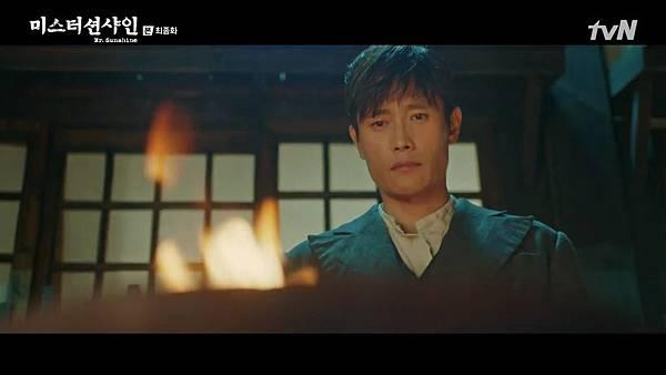 [tvN] 미스터 션샤인.E24.180930.720p-NEXT 02853.jpg