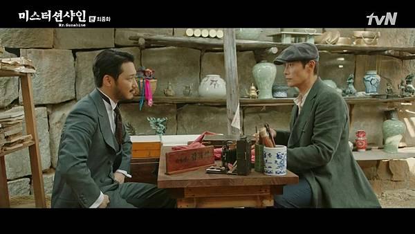 [tvN] 미스터 션샤인.E24.180930.720p-NEXT 03215.jpg