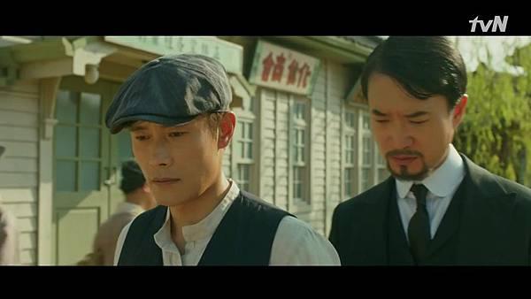 [tvN] 미스터 션샤인.E24.180930.720p-NEXT 04131.jpg
