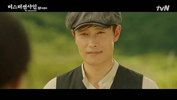[tvN] 미스터 션샤인.E24.180930.720p-NEXT 05370.jpg