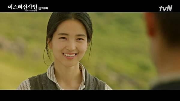 [tvN] 미스터 션샤인.E24.180930.720p-NEXT 05325.jpg