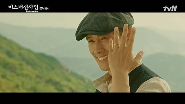 [tvN] 미스터 션샤인.E24.180930.720p-NEXT 05507.jpg