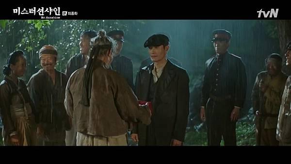 [tvN] 미스터 션샤인.E24.180930.720p-NEXT 09005.jpg