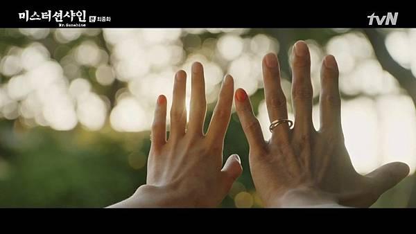 [tvN] 미스터 션샤인.E24.180930.720p-NEXT 09340.jpg