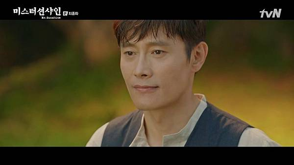 [tvN] 미스터 션샤인.E24.180930.720p-NEXT 09440.jpg