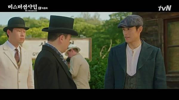 [tvN] 미스터 션샤인.E24.180930.720p-NEXT 11206.jpg