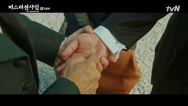 [tvN] 미스터 션샤인.E24.180930.720p-NEXT 10826.jpg