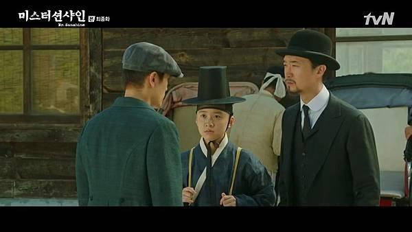 [tvN] 미스터 션샤인.E24.180930.720p-NEXT 10735.jpg