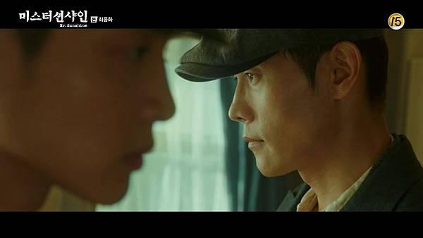 [tvN] 미스터 션샤인.E24.180930.720p-NEXT 11909.jpg