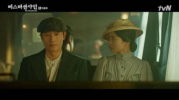[tvN] 미스터 션샤인.E24.180930.720p-NEXT 12141.jpg