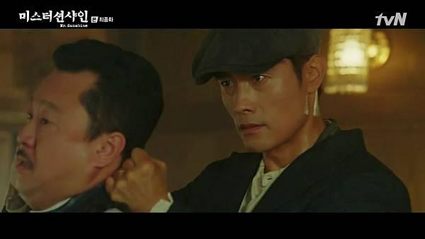 [tvN] 미스터 션샤인.E24.180930.720p-NEXT 14094.jpg