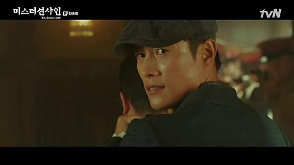 [tvN] 미스터 션샤인.E24.180930.720p-NEXT 14470.jpg