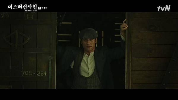 [tvN] 미스터 션샤인.E24.180930.720p-NEXT 14699.jpg