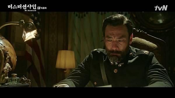 [tvN] 미스터 션샤인.E24.180930.720p-NEXT 15519.jpg