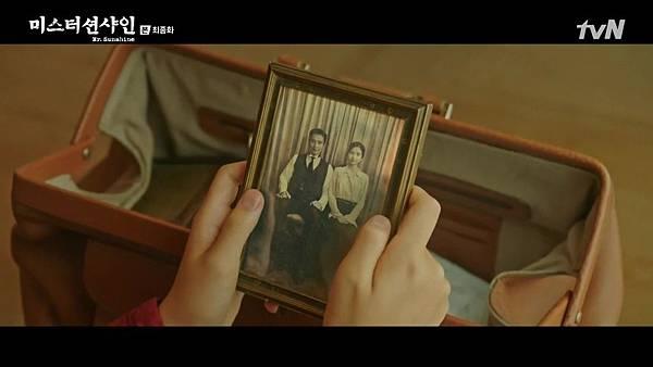 [tvN] 미스터 션샤인.E24.180930.720p-NEXT 15414.jpg