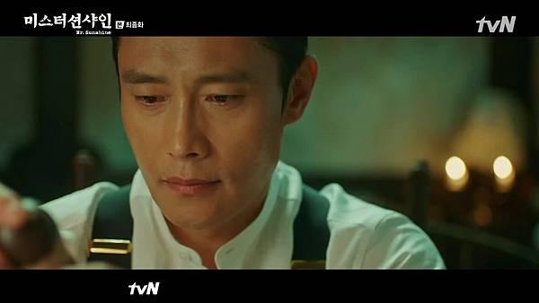 [tvN] 미스터 션샤인.E24.180930.720p-NEXT 15998.jpg