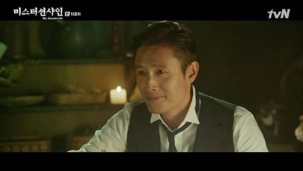 [tvN] 미스터 션샤인.E24.180930.720p-NEXT 16369.jpg