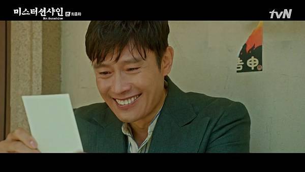 [tvN] 미스터 션샤인.E24.180930.720p-NEXT 16229.jpg