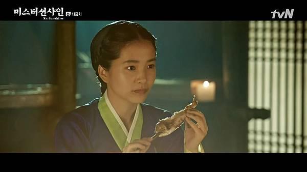 [tvN] 미스터 션샤인.E24.180930.720p-NEXT 16378.jpg