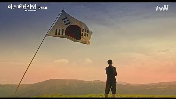 [tvN] 미스터 션샤인.E24.180930.720p-NEXT 16839.jpg
