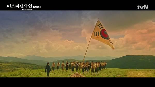 [tvN] 미스터 션샤인.E24.180930.720p-NEXT 16598.jpg