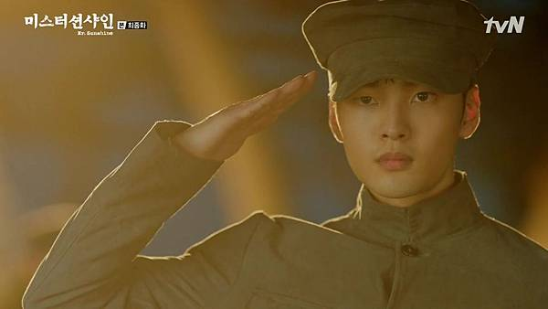 [tvN] 미스터 션샤인.E24.180930.720p-NEXT 17003.jpg