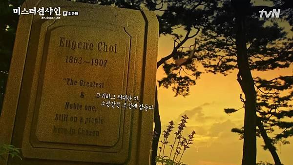 [tvN] 미스터 션샤인.E24.180930.720p-NEXT 17074.jpg