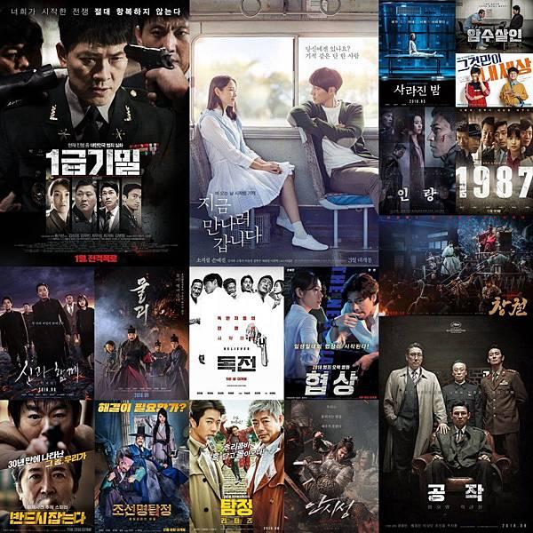2018Drama+Movie1