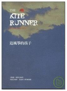 kite2.JPG
