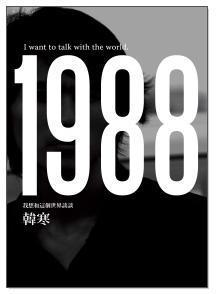 19882.JPG
