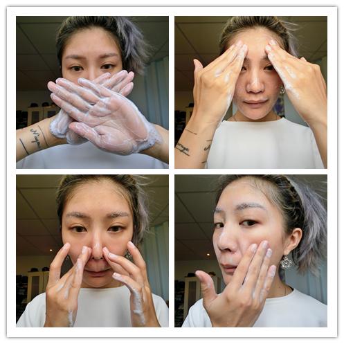 洗臉步驟.png