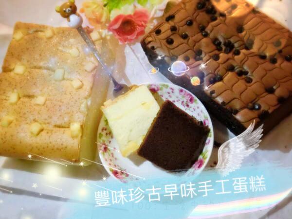 cake_37174165414_o.jpg