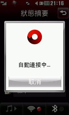 WiFi-OK-2.jpg