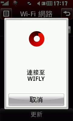 WiFi-WIFLY-2