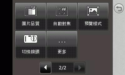 FN-camera-1.jpg