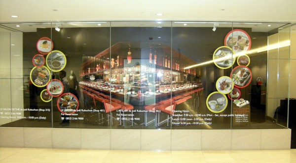 Restaurant presentation