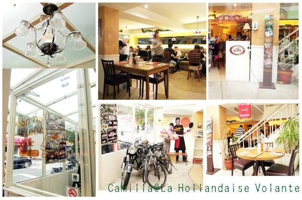 2nd Floor Café