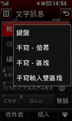 Input-Hand-1.jpg