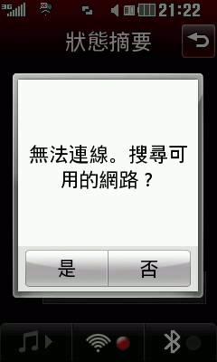 WiFi-OK-3.jpg