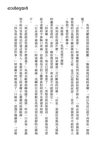 小說2.jpg