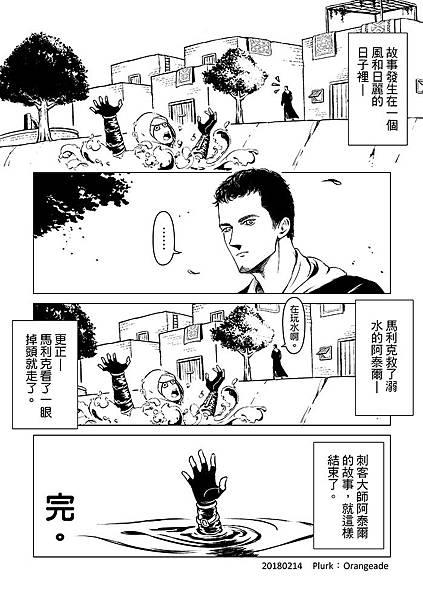 CWT48-AM突發001_20