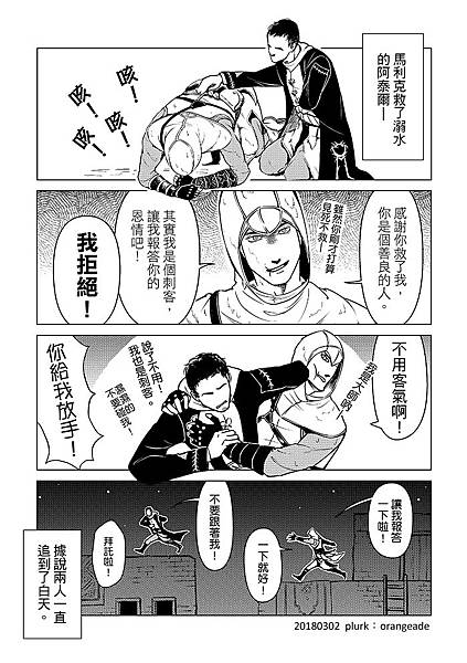 CWT48-AM突發004_20