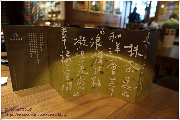 平安茶京事 (7).JPG