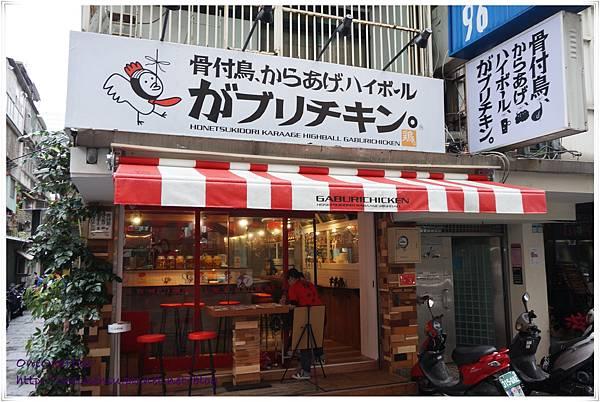 卡布里炸雞 (1).JPG
