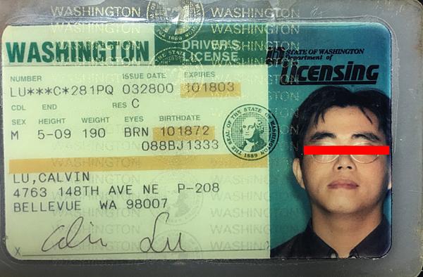 美國駕照(公開).png