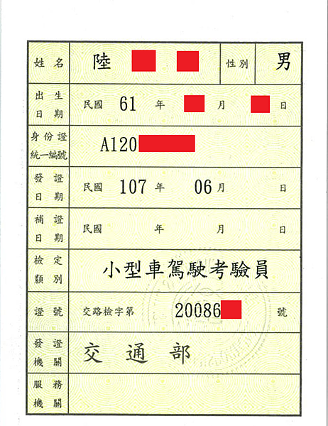 小-002-mask.png