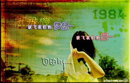 kawaii 10.jpg