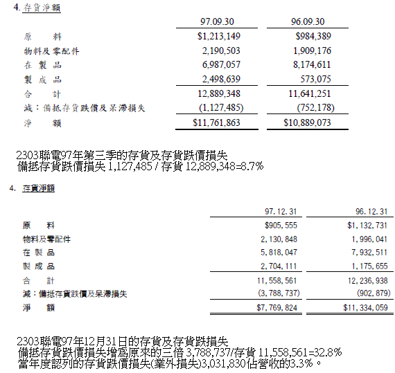 (系列100-1)3.png
