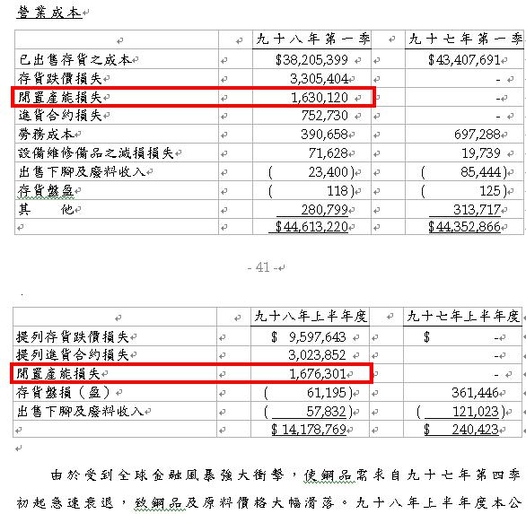 (系列100-2)2.png